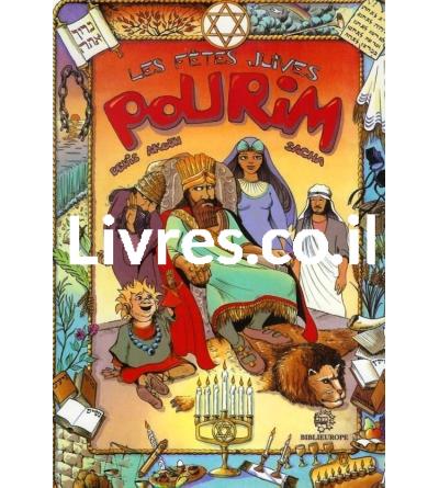Les fêtes juives - Pourim (BD)