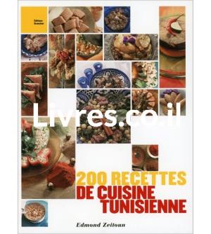 200 recettes de cuisine Tunisienne