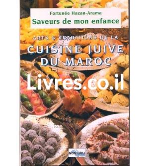 Cuisine Juive du Maroc