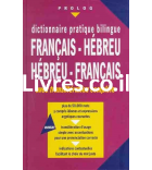 Dictionnaire pratique bilingue PROLOG