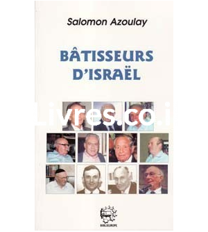 BATISSEURS D'ISRAEL