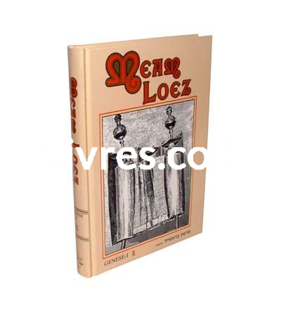 Meam Loez 5. EXODE Tome 1