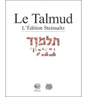 Talmud Steinsaltz - Sanhedrin 1