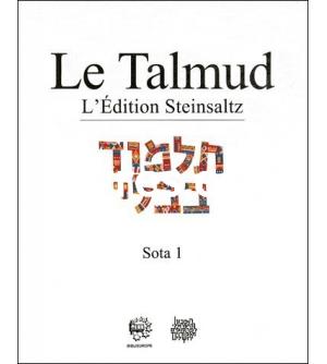 Talmud Steinsaltz - Sota 1