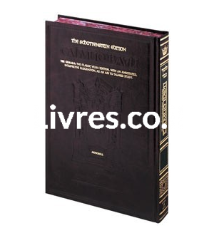 Talmud Artscroll : traite BABA METSIA hebreu francais