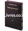 Talmud Artscroll : traite Baba Kama hebreu francais