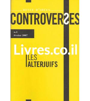 Controverses : les alterjuifs