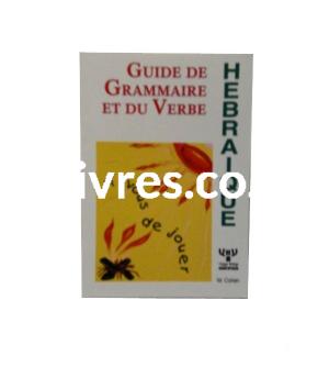 Guide de grammaire et du verbe