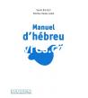 Manuel d'Hébreu + 1 CD
