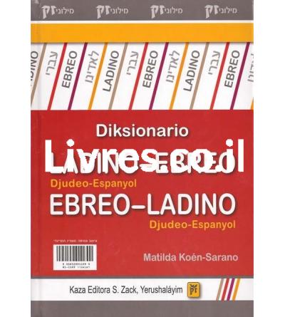 Dictionnaire Ladino / Hébreu