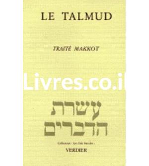 Le Talmud - Traité Makkot