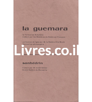 La Guemara Sanhédrin