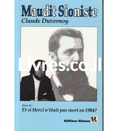 Maudit sioniste