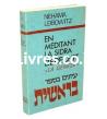 En méditant la Sidra -Tome I Berechit - Genèse
