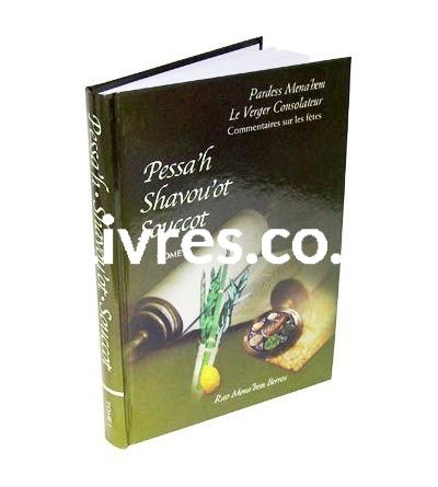 Pessah - Shavou'ot - Souccot