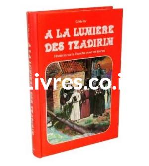 A la lumière des Tzadikim/VAYIKRA
