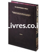 Talmud Artscroll : TRAITE MAKOT