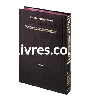 Talmud Artscroll: ROCH HA'CHANA