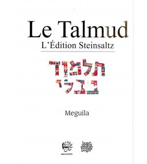 Talmud Steinsaltz - Méguila
