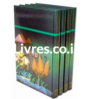 Un Trésor d'Aggadot sur la Tora - Coffret de 4 volumes