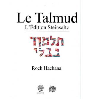 Talmud Steinsaltz - Roch Hachana