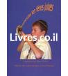 Célébrons les fêtes juives