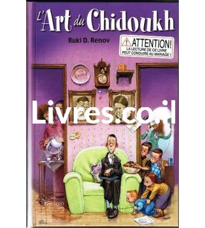 L'art du Chidoukh ou comment trouver le conjoint idéal