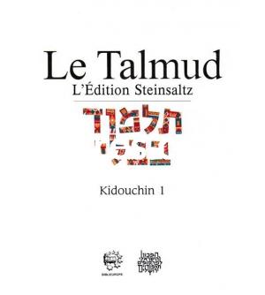 Talmud Steinsaltz - Kidouchin 1