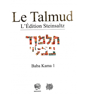 Talmud Steinsaltz - Baba Kama 1