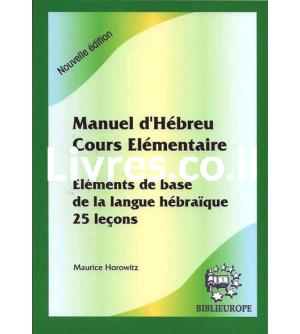 Manuel d'hebreu. Cours élémentaire + CD