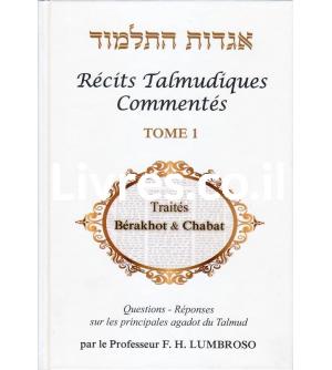 Récits Talmudiques Commentés