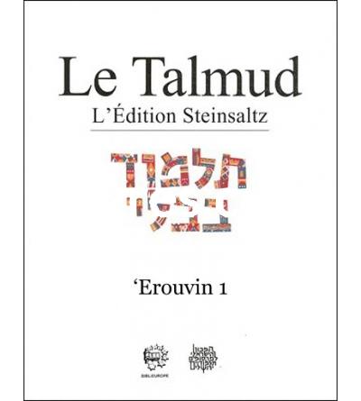 Talmud Steinsaltz - Erouvin 1