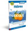 Hébreu - Assimil Guide de conversation
