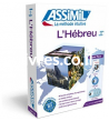 L'Hébreu - Assimil la méthode intuitive Super Pack