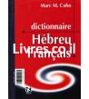 Dictionnaire Hébreu - Français Larousse