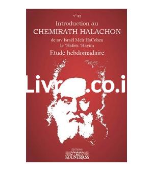 Chemirath Halachon